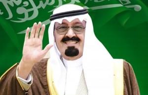 الملك-عبدالله1