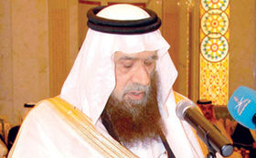 280px-ممدوح_بن_عبد_العزيز_آل_سعود
