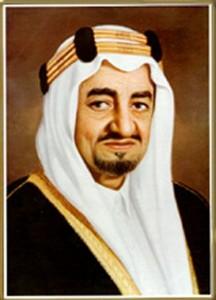 king-faisal_2